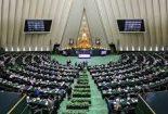 انتقاد تند نماینده بافق به رئیس مجلس، عذرخواهی نماینده میبد و تفت از قالیباف و دیگر نمایندگان