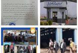تشکر شورای اسلامی کار کارخانجات تعمیرات لکوموتیو از فرماندار بافق
