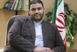 اعلام برنامه های برزگداشت روز جهانی قدس در شهرستان بافق