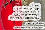 """برگزاری مسابقه بازیگری با عنوان"""" بازیگر شو"""" در بافق"""