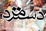 حقوق اردیبهشت ماه کارگران فسفات تا پایان خرداد پرداخت می شود