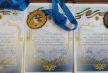 افتخار آفرینی بانوان بافقی در مسابقات مچ اندازی استان اصفهان